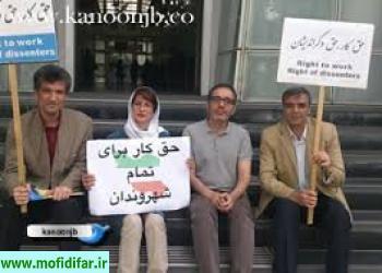 دلیل فرار مغزها از ایران