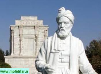 مختصری از شرح حال شاعر بزرگ پارسی زبان حکیم فردوسی طوسی
