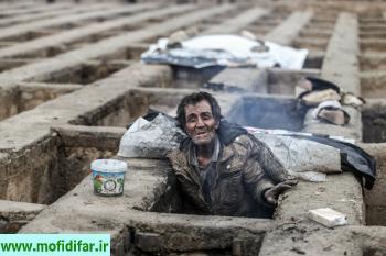 شعری طنز گونه که در آن با نگاهی متفاوت  وضعیت ایران پس از انقاب   به تصویر کشیده شده است