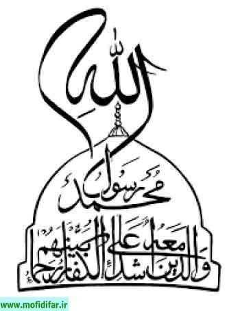 اتحاد جهان اسلام برای آزادی قدس شریف