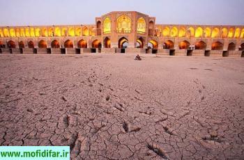 در غم خشکیدن زاینده رود (2)