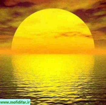 تابنده تر  از خورشید