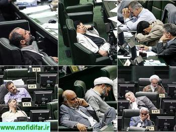وضعیت ایرانی که حکومتش دمکراتیک شد